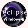 eclipse-win-密码:yi33